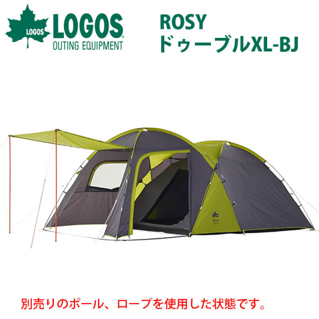 ロゴス logos ROSY ドゥーブルXL-BJ 2ルームテント 71805561 スクリーンタープとしても使用可 キャンプ テント アウトドア ドーム 簡単 オシャレ