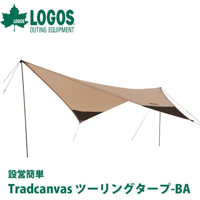 ロゴス logos Tradcanvas ツーリングタープ-BA 71805598 タープ ソロキャンプ ソロキャン シンプル 簡単 バイクツーリング