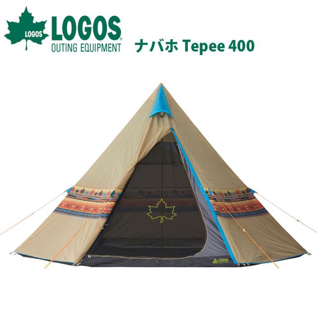 ロゴス logos ナバホ Tepee 400 71806500 ワンポール テント ティピー ナバホ柄 オシャレ キャンプ お勧めテント