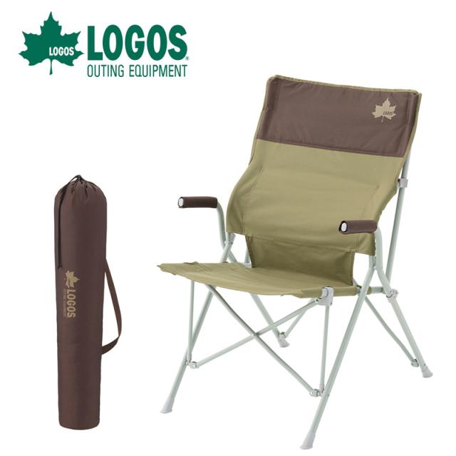 ロゴス logos Life バックホールドチェア(ブラウン)折りたたみ式 アウトドア用チェア 椅子 キャンプ用チェア バーベキュー BBQ