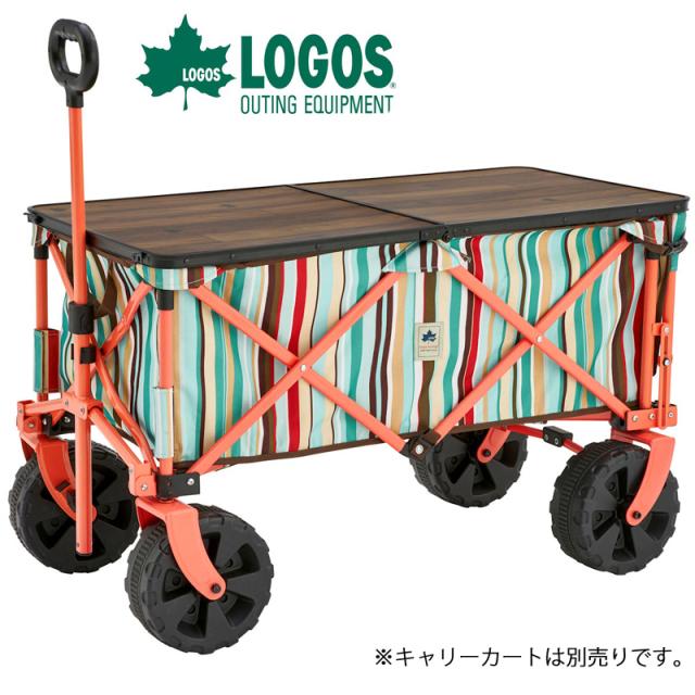 キャリーカートをテーブルに ロゴス iogos LOGOS Tracksleeper カートテーブル 9648 73188007 アウトドア キャンプ バーベキュー BBQ