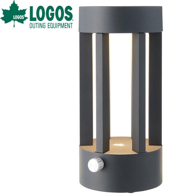 ロゴス logos グランドフットライト 74175009 灯り 照らす LED サイトライト アルミダイキャスト ライト インテリア アウトドア キャンプ