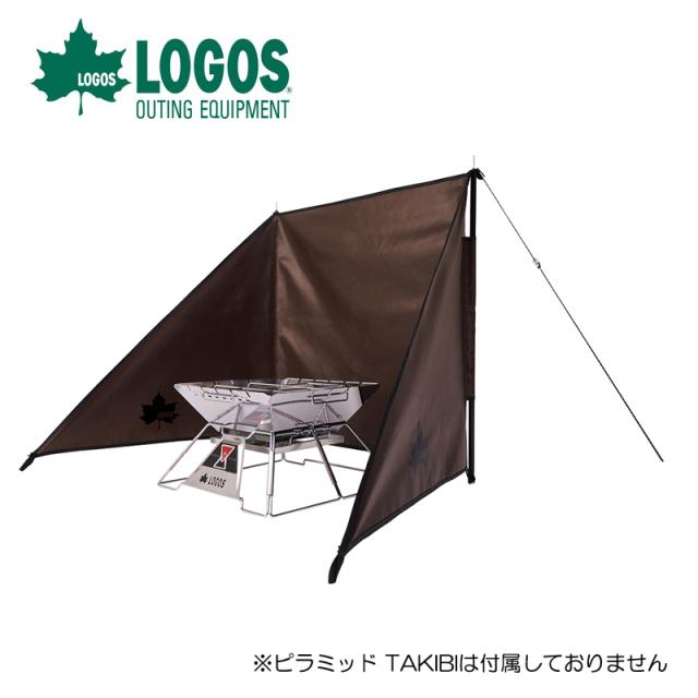 ロゴス logos LOGOS TAKIBI de JINMAKU-BA 81064041 たき火 防風 風よけ 焚き火を楽しむツール 焚き火陣幕 キャンプ アウトドア