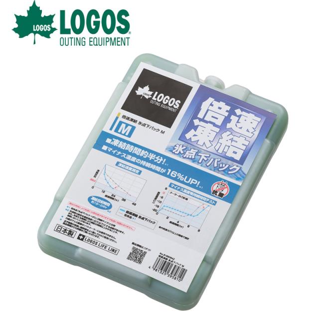 ロゴス logos LOGOS 倍速凍結・氷点下パックM 81660642 強力保冷剤 停電 災害時 冷やす アウトドア キャンプ バーベキュー BBQ