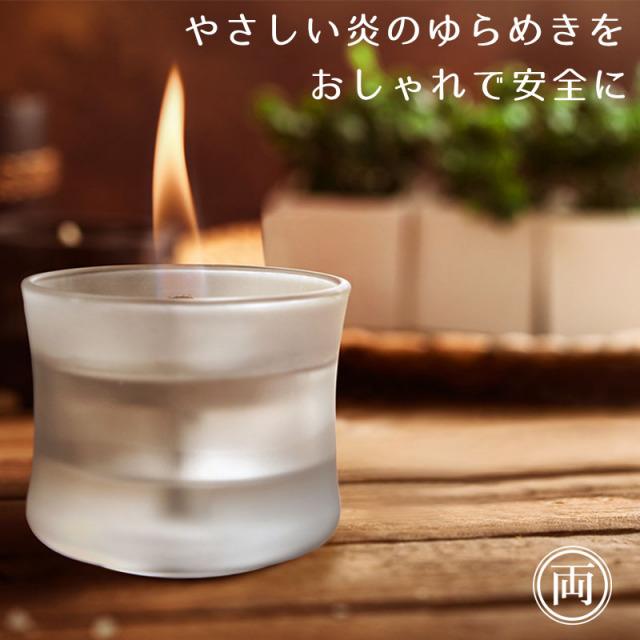 おしゃれなガラスランタン Lovinflame グラスキャンドルスリム キャンドルのような炎で癒しのひと時 専用燃料で安全に 臭いも煙も煤もでません。代引き不可