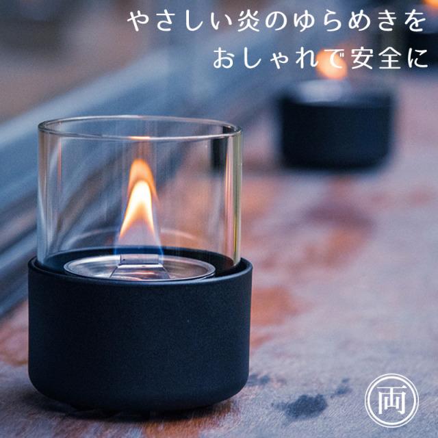 おしゃれなランタン Lovinflame パッショングラス クラシック スモールタイプ キャンドルのような炎で癒しのひと時 専用燃料で安全に 臭いも煙も煤もでません。代引き不可