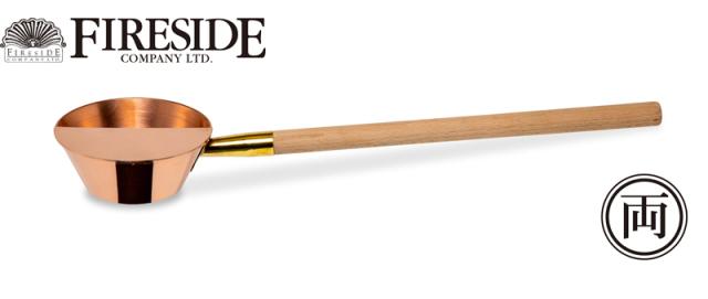 ファイヤーサイド コッパーロウリュひしゃく 20111 銅 日本製 柄杓 ひしゃく 打ち水