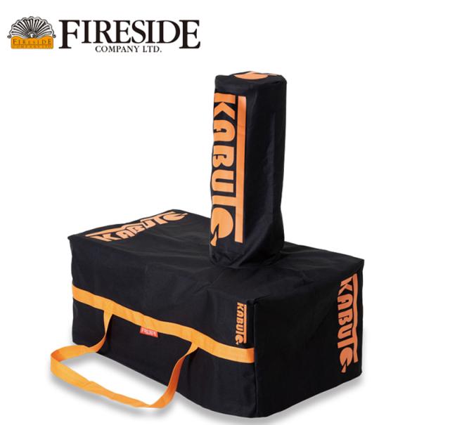 KABUTOカバー&バッグセット 77921 ータブルピザオーブンKABUTOの収納と持ち運びに ファイヤーサイド