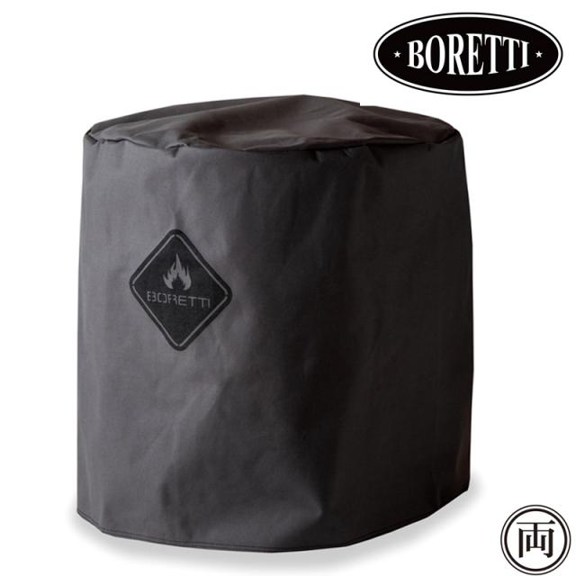 ボレッティ トネロ用カバー 87156 BBQグリルカバー 汚れ防止 ホコリ キズ防止 保管 収納 TONELLO