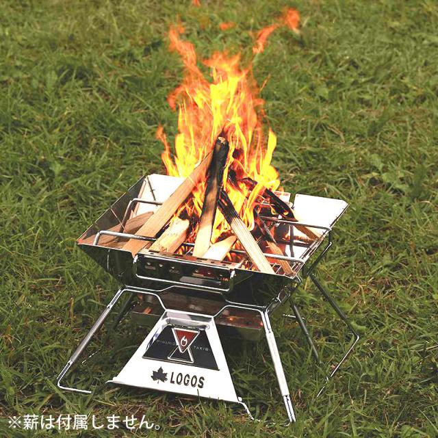 ロゴス logos the ピラミッド TAKIBI Mサイズ 81064163 焚き火 の定番 お勧め 焚火 コンロ 五徳 キャンプ アウトドア コンパクト オシャレ 簡単