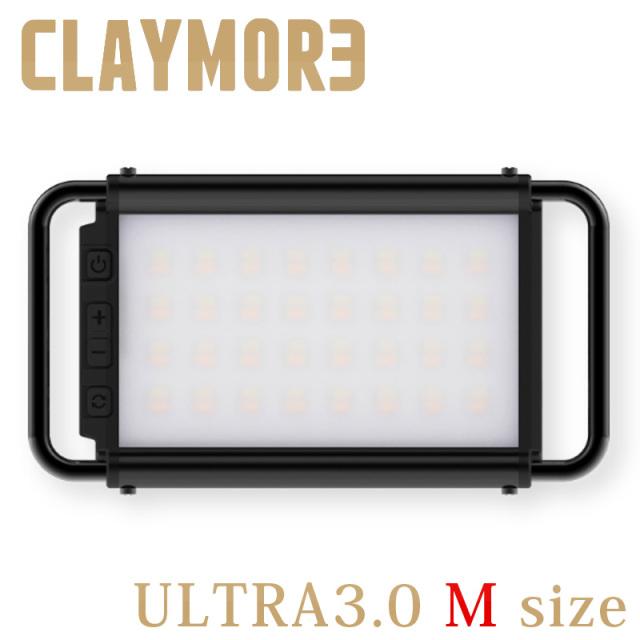 CLAYMORE ULTRA3.0 M クレイモア ウルトラ3.0 Mサイズ LED ランタン ライト アウトドア 非常時 モバイルバッテリー  11600 mAh スマホ 充電