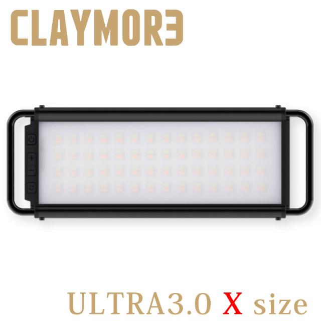CLAYMORE ULTRA3.0 X クレイモア ウルトラ3.0 Xサイズ LED ランタン ライト アウトドア 非常時 モバイルバッテリー  23200mAh スマホ 充電
