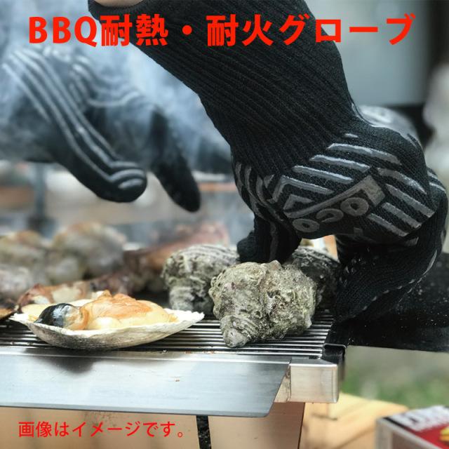 耐熱 耐火 グローブ ブラック 800℃に8秒耐える アラミド繊維 革手袋よりもごわごわしないので作業もやりやすくなります メール便送料無料 アウトドア バーベキュー