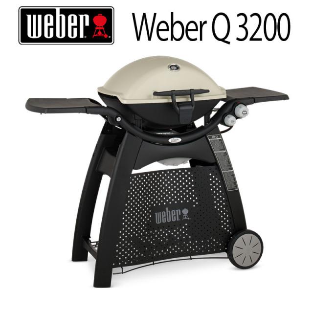 WEBER Q3200 ガス バーベキュー グリル アウトドア 野外 キャンプ おしゃれ 本格派 代引不可