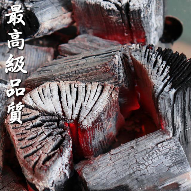 炭 木炭 岩手切炭 なら 堅一級 6kg 最高級品質 岩手県木炭協会企画品 キャンプ BBQ バーベキュー チャコール