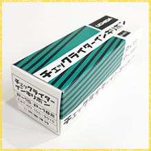 ウチダ(内田洋行) チェックライターP15・P18用 インクリボン