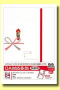 オキナOA対応タトウ 祝いB4
