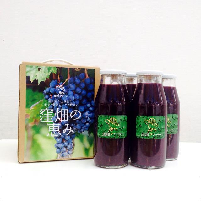 【新商品】有機栽培の葡萄を皮ごとごとギュッと搾りました。飲んで納得!お試しセット[160ml]×4本