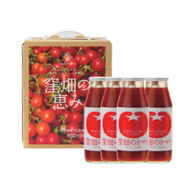 【通販限定】 トマトジュース 720ml 3本セット