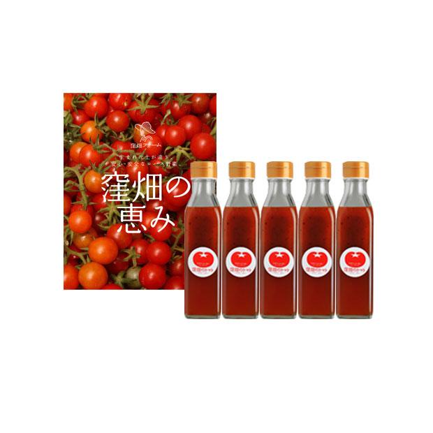 【トマトの酸味がクセになる!?】完熟トマトのドレッシング【220ml×5本セット】