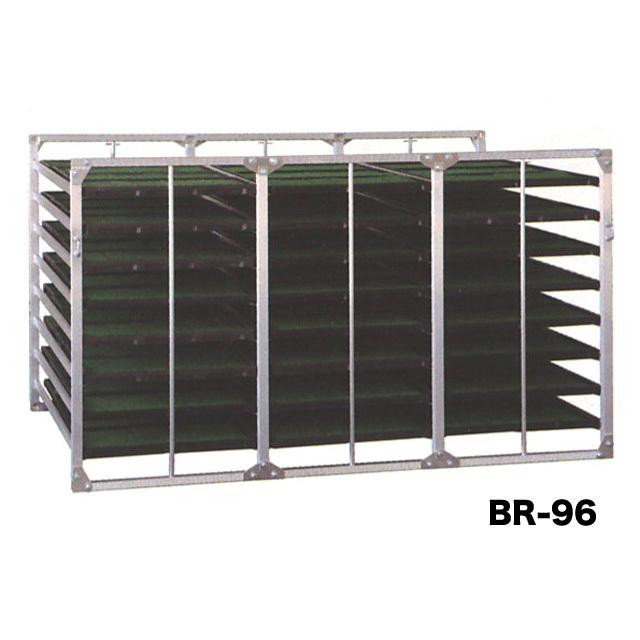 【昭和ブリッジ】アルミ苗箱収納棚 BR-96 苗コン