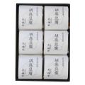 胡麻豆腐 6個入