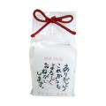 寿・胡麻豆腐アイコン