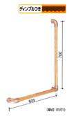 35木製手すり BL認定セレクトL型ハンドセット