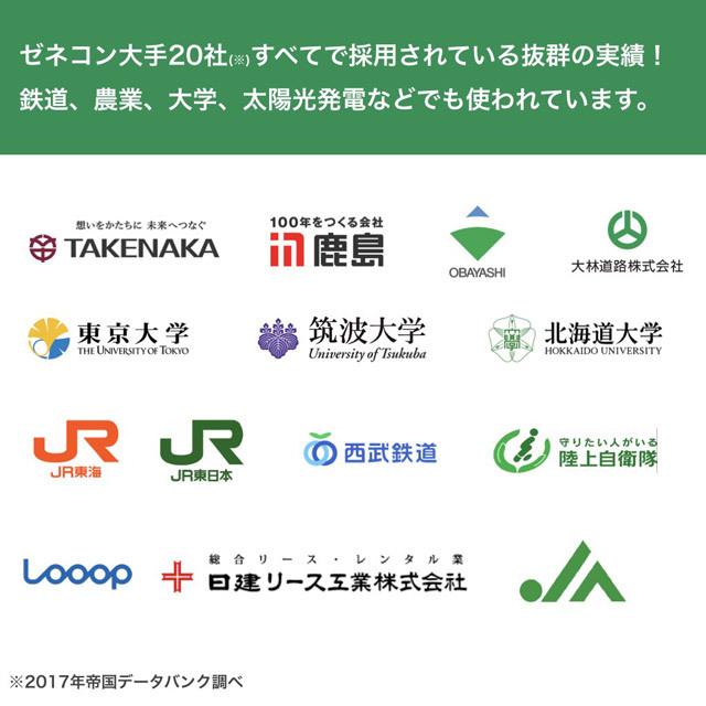 くい丸は富士山、新幹線、明治神宮などでも採用されています