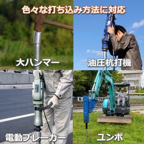くい丸は大ハンマー、油圧杭打機、電動ブレーカー(ハツリ機)、ユンボ(バックホー)など様々な打ち込み方法に対応しています。