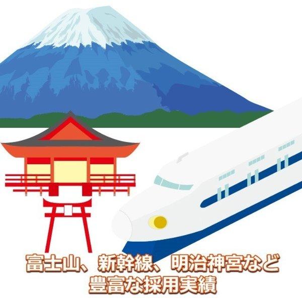 くい丸は富士山、新幹線、明治神宮など日本中で豊富な採用実績があります