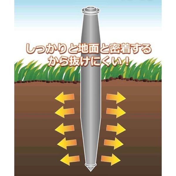 くい丸は独自の加工でしっかりと地面に密着するから抜けにくい