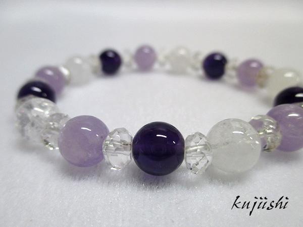 ラベンダーアメジスト&アメジスト(紫水晶)天然石ブレスレット