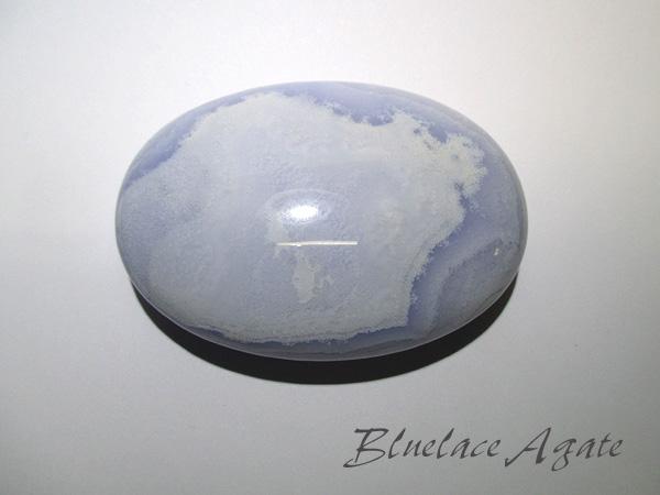 ブルーレースアゲート(ブルーカルセドニー)ポリッシュ磨き