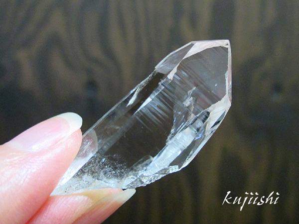 コロンビア産レムリアン水晶(コロンビアレムリアンシードクリスタル)原石