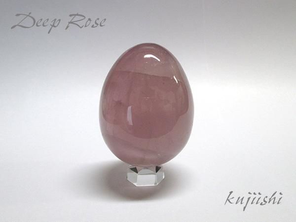 ディープローズクォーツ(紅水晶)マダガスカル産 天然石エッグ