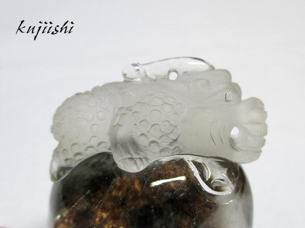 ガーデンクォーツ(天然水晶)貔貅(ひきゅう)ヒキュウの彫刻