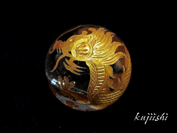 金龍彫刻天然水晶丸玉(ゴールデンドラゴンボール)