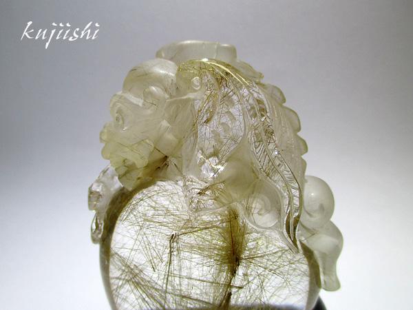 高品質ルチルクォーツ(天然水晶)貔貅(ひきゅう)ヒキュウの彫刻