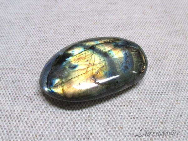 ラブラドライト 原石 フリーシェイプ 天然石 パワーストーン専門店【鬮石】Labrado-R-62