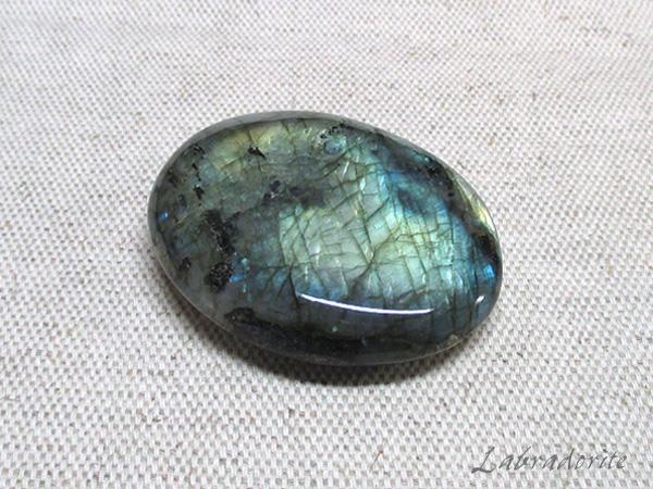 ラブラドライト 原石 フリーシェイプ 天然石 パワーストーン専門店【鬮石】Labrado-R-63