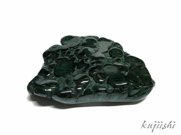 高品質 マラカイト 原石 ポリッシュ(磨き) 天然石専門店【鬮石】