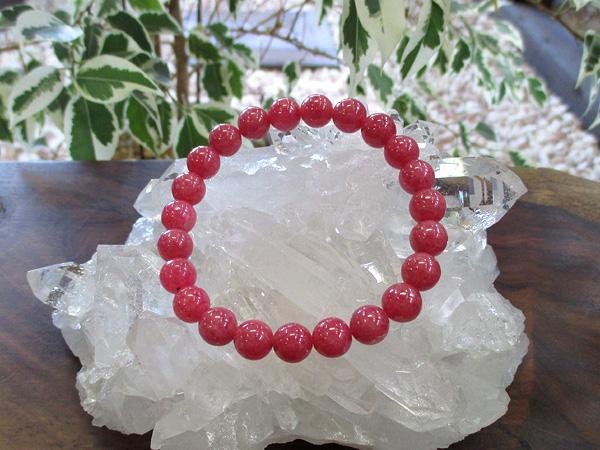 インペリアルロードナイトブレスレット 天然石アクセサリーの通販 販売専門店 鬮石