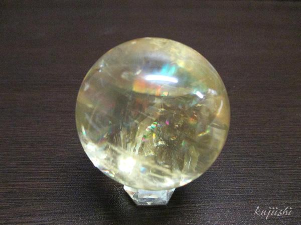 レインボーゴールデンカルサイト高品質 販売 天然石専門店【鬮石】