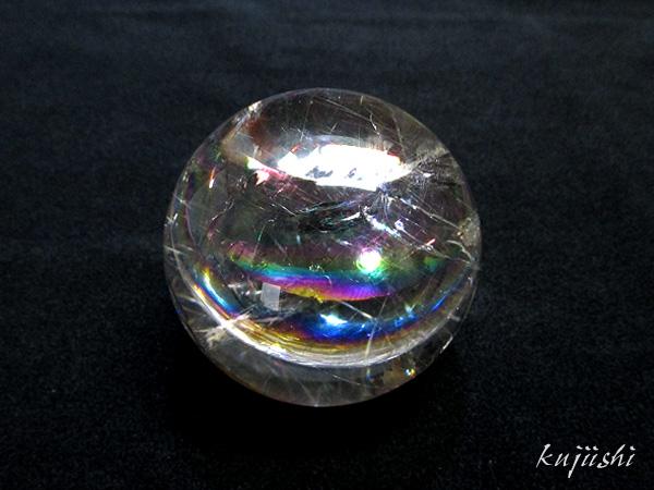【高品質】 天然水晶 レインボークォーツ(虹・ルチル入り) 丸玉 ブラジル産 【鬮石】