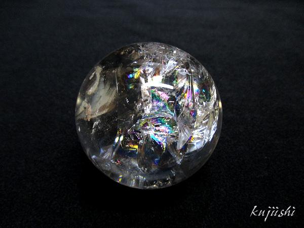 【高品質】 天然水晶 レインボークォーツ(虹入り) 丸玉 ブラジル産 【鬮石】