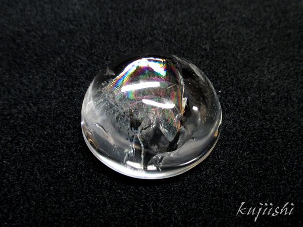 天然水晶 レインボー(虹入り)クォーツ ルース 天然石専門店 【鬮石】