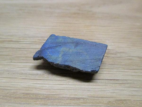 スペクトロライト 原石 販売 鉱物 通販 天然石専門店