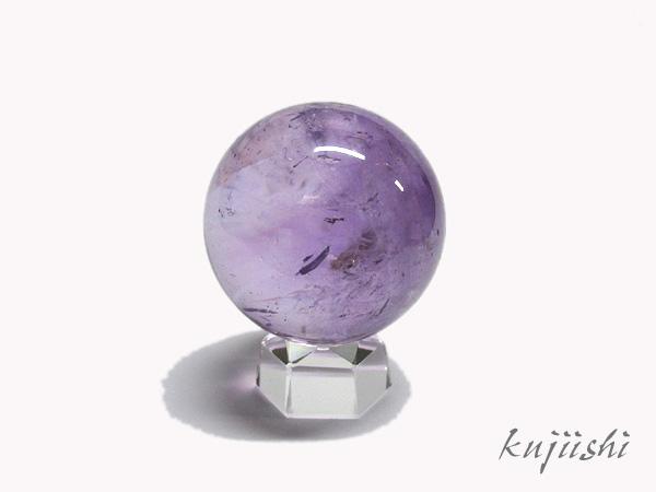 高品質!アメジスト(紫水晶)丸玉