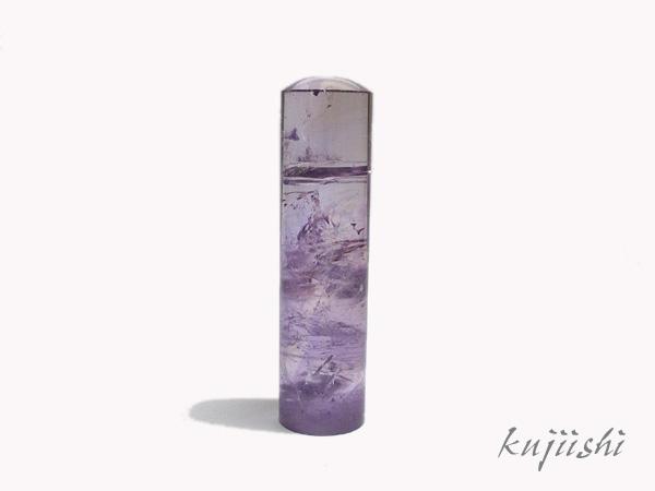 高品質!アメジスト(紫水晶)印材